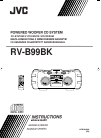 JVC Kaboom ! Series RV-B99BK Subwoofer Instructions manual (80 pages)