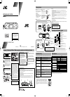 JVC RA-P10J Portable Stereo System Instructions (2 pages)