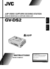 JVC GV-DS2 Docking Station Instructions manual (74 pages)