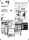 JVC RA-P10 MP3 Player Operation & user's manual (2 pages)