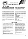 JVC sp-x100 Portable Speakers Instructions manual (18 pages)